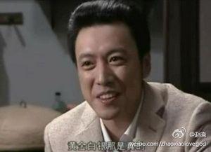 赵晓和讯微博_赵晓和讯财经微博鲁迅维持现状是任何时候