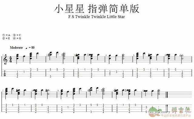 小星星 ukulele 尤克里里独奏谱