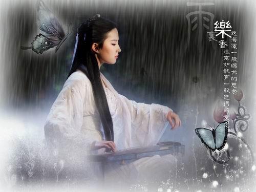 5287,红袖添香写青史(原创) - 春风化雨 - 诗人-春风化雨的博客