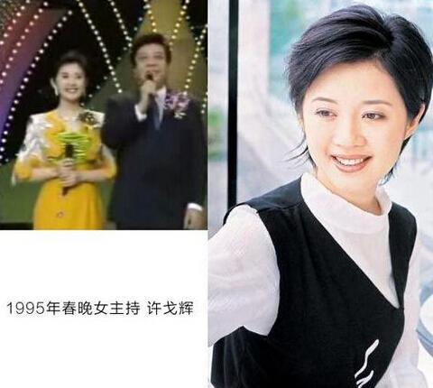 央视女主播当小三惊人内幕 www.sczd99.com_